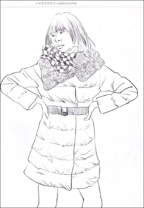 古代女子裙子花纹线描高清图片