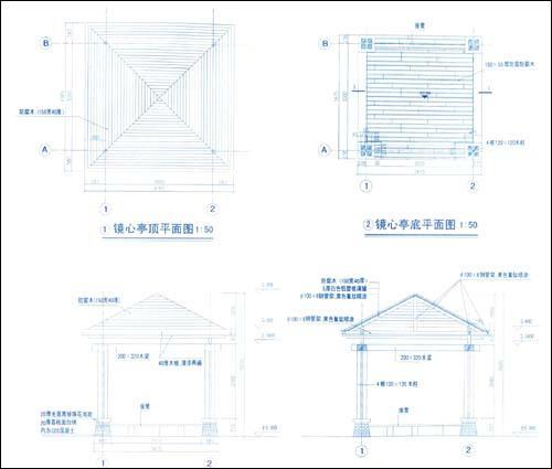 目录 目 录与说明部分 图纸目录 园林硬质景观施工图设计