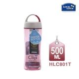 乐扣乐扣 运动水杯乐扣乐扣运动水杯 过滤网茶杯 便携式水杯 HLC801TP 500ML