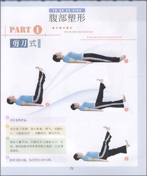 纤体瑜伽 --健身与保健-文轩网