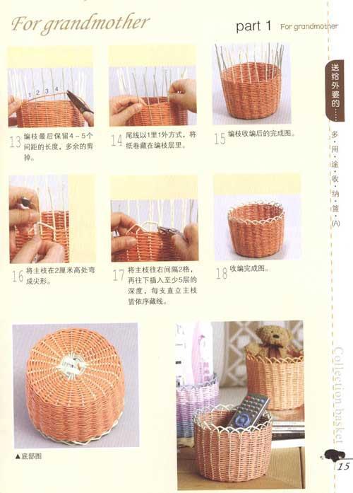 圆形折纸花瓶步骤图解