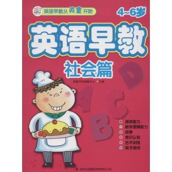英语早教--儿童英语-文轩网