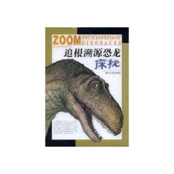 广东省动物溯源