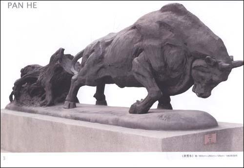 西藏四个动物雕塑