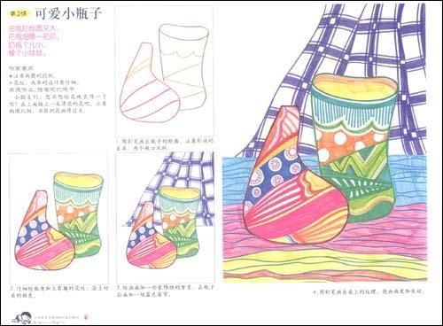 《水彩笔技法》(樊求)【简介|评价|摘要|在线阅读】