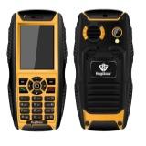 朗界 RG860 特種手機 三防手機