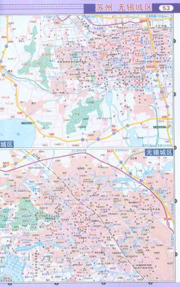 中国交通地图册-湖南地图出版社-图书-文轩网
