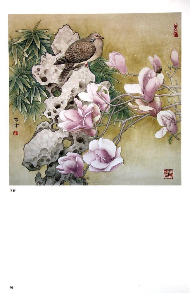 《工笔玉兰设色技法》,《工笔孔雀画法》由天津杨柳青画社出版.