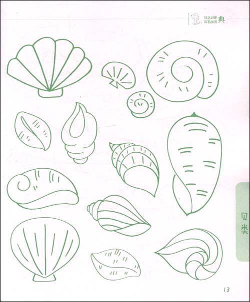 幼儿学画系列丛书创意启蒙简笔画图典
