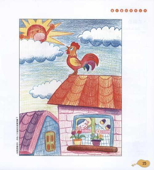 童心童绘系列丛书:童心童绘系列丛书:我的彩铅笔画课堂