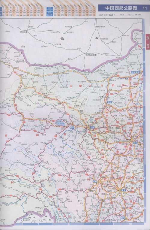 2011中国高速公路及城乡公路网地图集(详查版)