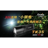 FENIX (菲尼克斯) TK35 手電筒