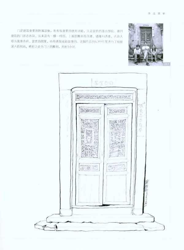 建筑速写基础知识 一,建筑速写基础 二,透视原理 三,建筑速写构图规律