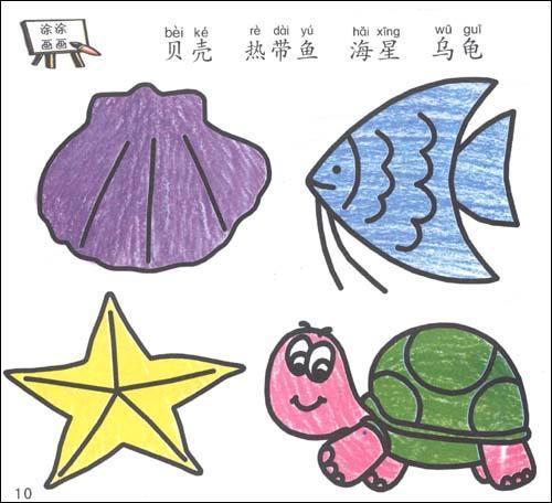 伞 雨伞 500_456图片