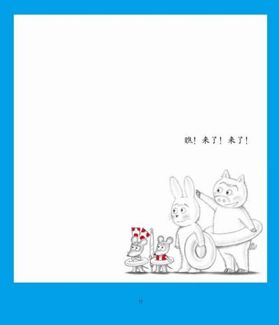 世界绘本经典中的经典,可爱的鼠小弟又来了!