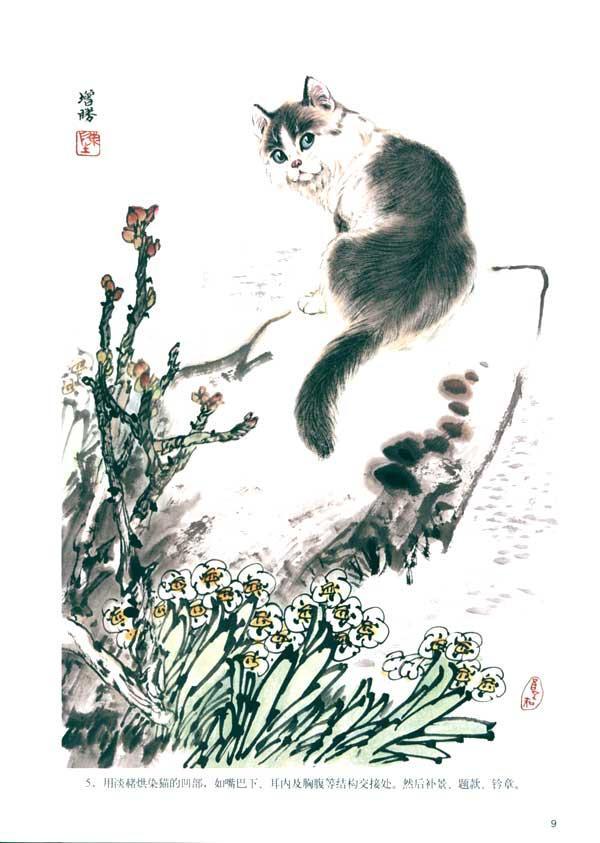 步骤 松鼠的动态 《野果迎霜甜》画法步骤 《板栗树下》画法步骤 兔子
