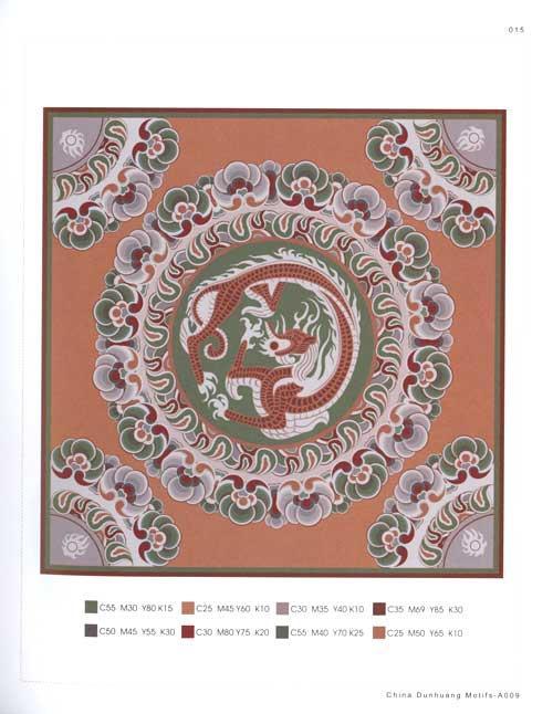中国传统敦煌图案与配色-邹加勉