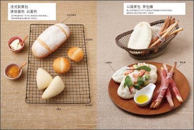 全麦,热狗,乳蛋,奶油等50种面包制作方法大公开