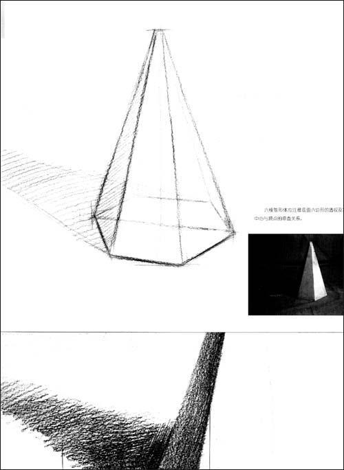 内容简介  《基础绘画详解:石膏几何体》介绍了石膏像素描的画法,步骤