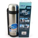 哈尔斯 1800ml真空保温户外运动大容量广口旅行暖瓶热水壶HG-1800-1