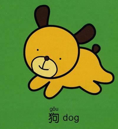 动物(一) /qq版宝宝认知书--幼儿启蒙-文轩网