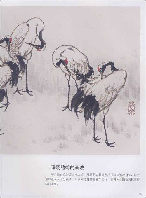 简单画鹤步骤图片