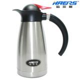 哈尔斯 正品不锈钢保温壶 家用水壶 多功能咖啡壶HK-1600H