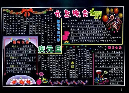 彩色板报墙报宣传栏/王牌(第2版)