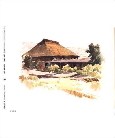 2003年获第二届梁思成建筑提名奖