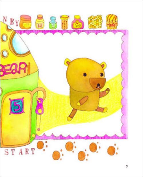 简单可爱轻松熊图画